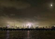 Views  #centralpark #moon #reservoir #nyc #skyline #newyorkcity #newyork #clouds #night Nyc Skyline, Seattle Skyline, Central Park, New York, Moon, Clouds, Night, Travel, The Moon