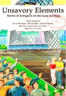 Unsavory elements: stories of foreigners on the loose in China By Tom Carter