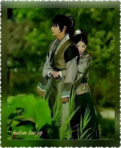 Iu Moon Lovers, Moon Lovers Drama, Joon Gi, Lee Joon, Movie List, I Movie, Scarlet Heart Ryeo Wallpaper, Sleeping Beauty Ballet, Wang So