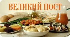 Skinny Recipes, Vegan Recipes, Cooking Recipes, Most Delicious Recipe, Russian Recipes, Bon Appetit, Easy Meals, Food And Drink, Vegetarian