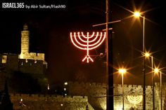 Hanukkah in the Old City of Jerusalem near the tower of David