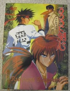 Graphic Novels: the Ruroni Kenshin Series by Nobuhiro Watsuki...Cant even start to describe the level of awesomeness wrapped in this..just cant...