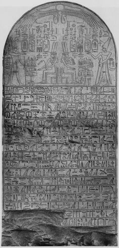 STAR GATES: GATE INSTRUCTION? The Ancient Egyptian Stela of Ahmose honouring Tetisheri. Limestone, Eighteenth Dynasty, New Kingdom.Found in the ruins of Tetisheris pyramid in the complex of Ahmoses pyramid at Abydos. Currently located at the Egyptian Museum in Cairo. WHO BUILT THESE THOUSANDS YEARS AGO?? WHY?? WHAT DO YOU SEE?? WHAT DO YOU THINK?? WHAT DO WE KNOW?? Is There Something We Are Afraid Of Discovering?