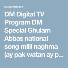 DM Digital TV Program DM Special Ghulam Abbas national song milli naghma (ay pak watan ay pak zameen ) - YouTube