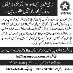 Tara Group Pakistan Jobs 2017 In Lahore For Business Manager And Regional Sales Manager http://www.jobsfanda.com/tara-group-pakistan-jobs-2017-in-lahore-for-business-manager-and-regional-sales-manager/