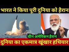 Ayurvedic knowledge Hindi - YouTube All Mantra, Knowledge, Youtube, Youtubers, Youtube Movies, Facts