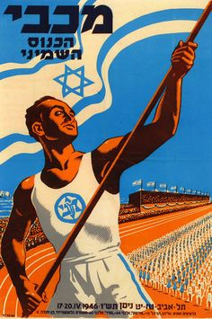 These Zionist posters are a mixed bag from the late '30s through the '50s, ranging from ads for consumables to political campaigns and even a boxing match.
