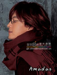"Korean Actor Bae Yong Joon. Love that ""RED"" hair Bae!"