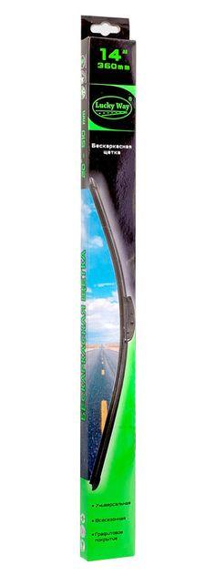 Щетка стеклоочистителя Lucky Way бескаркасная 51 см, 1 шт