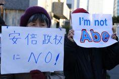 chinese spy  よく「日本人になりすまし」て悪い事をし, 日本人に罪をなすりつけ,「ほら!やっぱり日本人は悪い事をしている!謝れ!」と言っている人達。