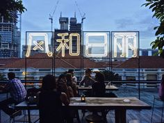 PERFECT DAY  is an eye-popping light signage installation of the Chinese idiom FENG HE RE LI.