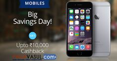 Paytm Big Savings Day Offer: Get Up to Rs.10,000 Cashback on Mobiles  http://www.paisavasul.in/mobile-accessories/paytm-big-savings-day-offer-get-up-to-rs-10000-cashback-on-mobiles/  #paisavasul #paytm #mobiles #bigsavingsday