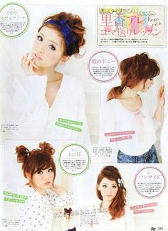 hairstyles They all cute exept bottom left Cool Hairstyles For Girls, Kawaii Hairstyles, Work Hairstyles, Asian Hairstyles, Beautiful Hairstyles, Short Hair Wigs, Short Hair Styles, Gyaru Hair, Diy Your Hair