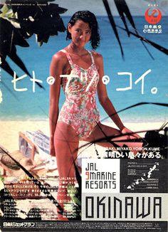 Picasa ウェブ アルバム - MOTO-HAL Tokyo