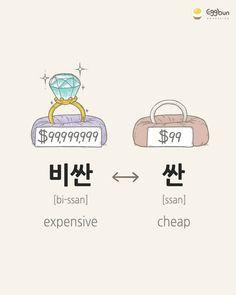 Korean Language 370772981824835624 - Source by coolmanon Learn Basic Korean, How To Speak Korean, Korean Words Learning, Korean Language Learning, Learning Spanish, Korean Phrases, Korean Quotes, Hangul Alphabet, Alphabet Worksheets