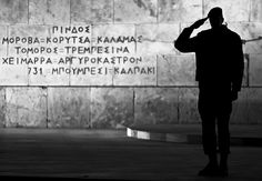 Tomb of the Unknown Soldier in Athens,Greece