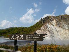"""Oyunuma"",  Noboribetsu-Onsen(Terme), Hokkaido Japan"