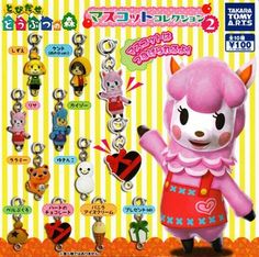 Avery Animal Crossing New Leaf Mascot Collection Zipper Pulls Figure, Set of 10 (47060)