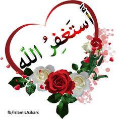 Islamic Images, Islamic Pictures, Assalamualaikum Image, Jumma Mubarak Images, Quran Verses, Hadith, Emoji, Bouquet, Golf