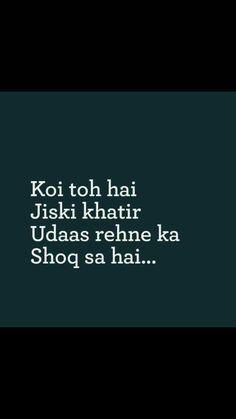 Yeh toh mene socha hi nahi True Love Quotes, Girly Quotes, True Quotes, Qoutes, Deep Words, True Words, Hindi Quotes On Life, Friendship Quotes, Hindi Words