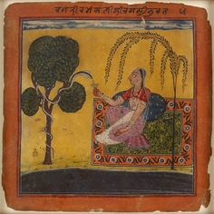 Indian Miniature. A lady offers milk to a snake entwined in a tree, illustrating the musical mode Ramakali Ragini.  Basohli, India 1690-1695. Ashmolean Museum