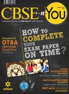 CBSE n You March 2015 edition - Read the digital edition by Magzter on your iPad, iPhone, Android, Tablet Devices, Windows 8, PC, Mac and the Web.