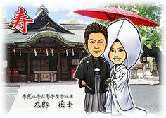 ウェルカムボード 似顔絵 http://weding.mypic.jp/data/336