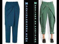 Моделирование брюк. Modelado de pantalón. - YouTube Drape Pants, Skirt Pants, Dress Sewing Patterns, Pattern Sewing, Pants Tutorial, Bridal Shrug, Designer Dresses, Girls Dresses, Trousers