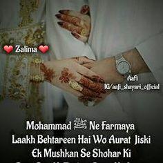 Best Couple Quotes, Muslim Couple Quotes, Muslim Love Quotes, Couples Quotes Love, Islamic Love Quotes, Romantic Love Quotes, Quran Quotes Love, Hadith Quotes, True Love Quotes