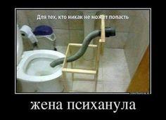 Одноклассники Vodka Humor, Smart Humor, Geek Meme, Russian Humor, Gravity Falls Comics, Funny Mems, Funny Clips, Funny Stories, Funny Signs