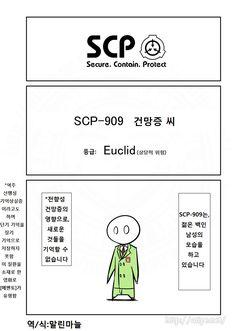 SCP 간단 소개 망가 - SCP-909 편 | 유머 게시판 | 루리웹 모바일 Foundation, Reading, Animation, Reading Books, Foundation Series, Animation Movies, Motion Design