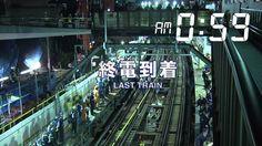 東横線を3時間半で地下に埋めろ!? 世界よ、これが日本の技術力だ! 2013年3月16日、東急東横線と東京メトロ副都心線の相互直通運転が始まりました。この相直に伴い、85年の歴史を持つ地上駅舎の東横線渋谷駅が惜しまれつつ幕を下しました。3月15日、多くの人々に見送られた最終列車、毛内駅長の感動的な挨拶、さらに深夜に行われた大迫力の代官山地下化切替工事の模様や16日翌朝の始発まで、...