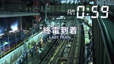 1200 people x 3.5hours = above-ground train became subway line 〜さよなら地上駅舎...