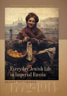 Brandeis University Press just released Everyday Jewish Life in Imperial Russia, edited by Chaeran Y. Freeze and Jay M. Harris. Read about it on UPNE Blog