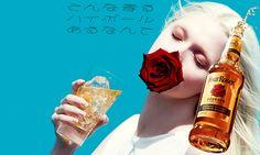 フォアローゼズ|ウイスキー・ブランデー|商品情報|キリン