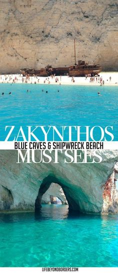 Zakynthos, Greece: Blue Caves and Shipwreck Beach. Travel in Europe.