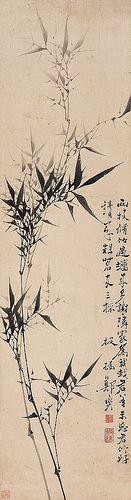 Zheng Xie Painting: Chinese Art Gallery