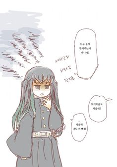 Manga Quotes, Drawing Practice, Anime Demon, Fujoshi, Funny Memes, Drawings, Cute, Fictional Characters, Kawaii