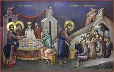 Michael ALEVYZAKIS was born in Rethymno, Crete, in has been involved in painting since with F. Theodosaki and T. Byzantine Icons, Byzantine Art, Religious Icons, Religious Art, Raphael Angel, Archangel Raphael, Albrecht Durer, Orthodox Icons, Angel Art