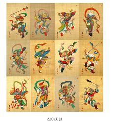 우리생활속에 녹아있는 대표적인 동양판타지같은 종교!! : 다나와 DPG는 내맘을 디피지 Japanese Mythical Creatures, Art Chinois, Japanese Monster, Chinese Mythology, Medieval Weapons, Buddha Art, Zodiac Star Signs, 12 Zodiac, Chinese Painting