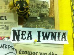 Νέα Ιωνία (Nea Ionia) Βόρεια  Αττική.
