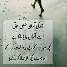 That's life....