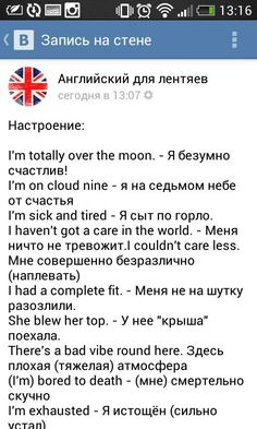 Study English Language, Russian Language Learning, English Study, Vocabulary Words, English Vocabulary, English Grammar, Teaching English, English Love, Learn English Words