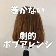 時間がない朝も寝起き髪でOK!巻かないヘアアレンジ6選♡ - LOCARI(ロカリ)