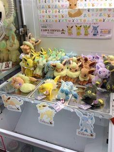 Pokemon Photos from Tokyo - Eeveelution plush dolls crane game