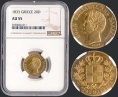 Auction House specialized in stamps, coins, banknotes, rare maps and books of Greece and many other foreign countries. Greek History, Antique Coins, Auction, Modern, Coins, Trendy Tree