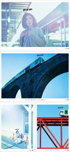 広告制作会社CPU(クリエーティブ・パワー・ユニット)のサイトです。 Work Inspiration, Photoshoot Inspiration, Travel Inspiration, Power Unit, Japanese Typography, Advertising And Promotion, Photo Reference, Light Photography, Print Ads