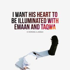 Best Islamic Quotes, Islamic Inspirational Quotes, Muslim Quotes, Favorite Book Quotes, Famous Love Quotes, Nikkah Quotes, Religion Quotes, Poetry Feelings, Girl Facts