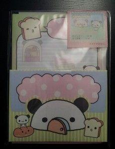 Sanrio 2008 Pankunchi Mini Letter Set