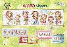 Ehi, ho trovato questa fantastica inserzione di Etsy su https://www.etsy.com/it/listing/543499189/aloha-sisters-schema-punto-croce